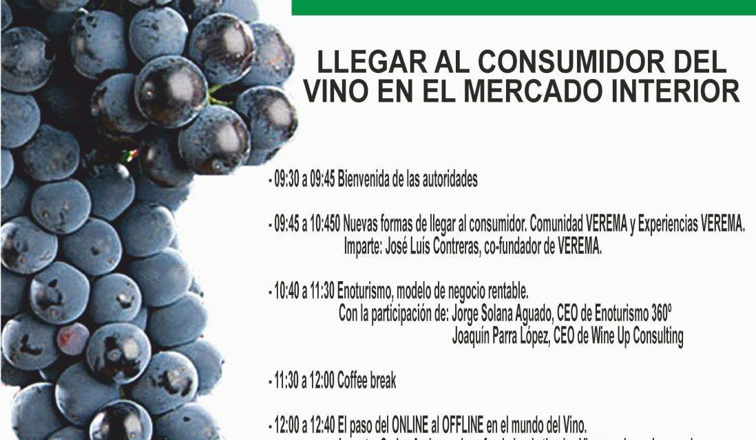 El Museo Torre del Vino de Socuéllamos acoge hoy una jornada sobre la comercialización del vino dentro de Manchavino Profesional