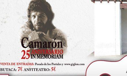 A la venta las entradas para el XI Festival del Cante 'Posada Flamenca'