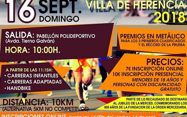 """Se presenta la 42ª Carrera Popular """"Villa de Herencia"""" como acto previo a las Fiestas de la Merced"""