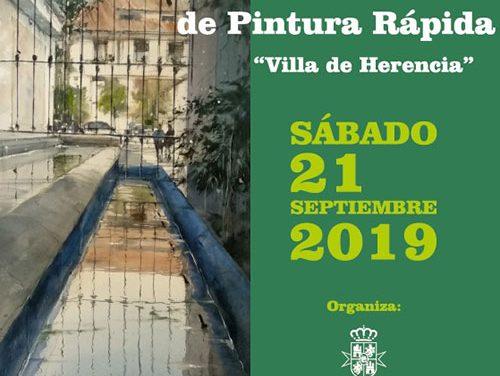 """El Certamen Nacional de Pintura Rápida """"Villa de Herencia"""" se presenta con importartes novedades en los premios"""