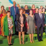 Asociación Nacional de Familias y Mujeres del Medio Rural (AFAMMER)